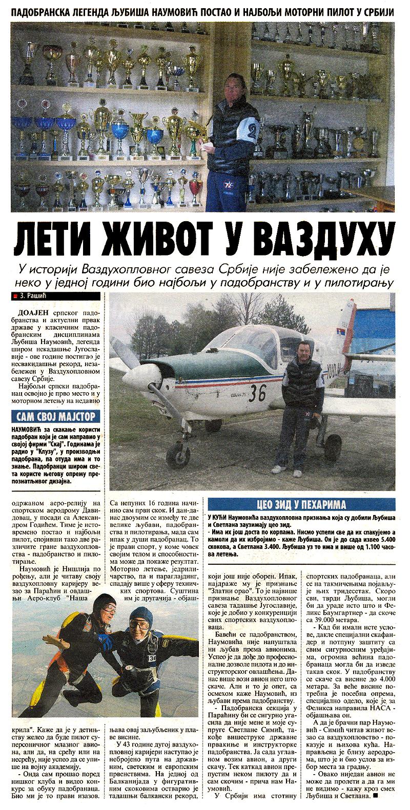 Ljubiša Naumović postao i najbolji motorni pilot u Srbiji